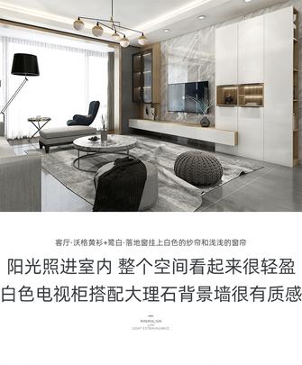 其他风格客厅效果图