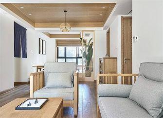 130平米三室一厅日式风格客厅装修案例