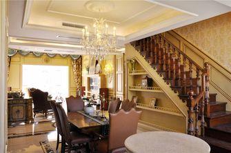 140平米复式新古典风格餐厅欣赏图