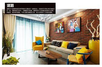 经济型100平米公寓英伦风格客厅图片大全