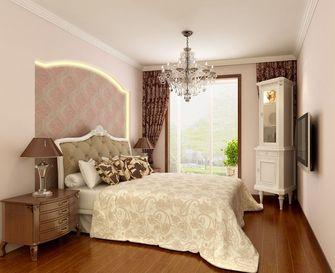 二居室现代简约风格欣赏图