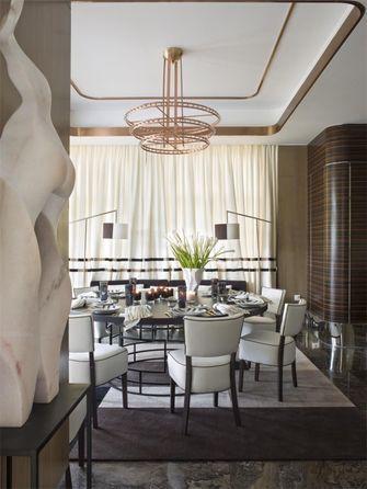 130平米三室一厅混搭风格餐厅欣赏图