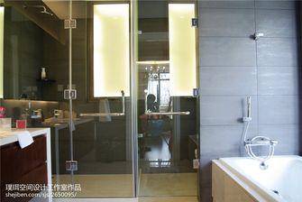 15-20万110平米三室两厅现代简约风格卫生间效果图