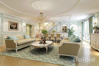 140平米复式美式风格客厅图