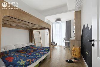 130平米三室两厅宜家风格儿童房装修效果图