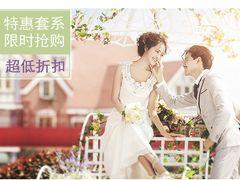 浪漫宣言婚纱摄影