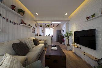 70平米公寓田园风格客厅欣赏图