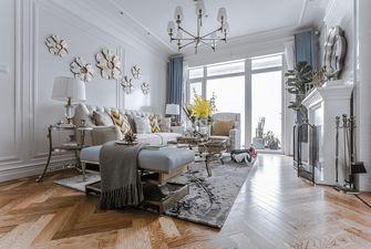 140平米四室一厅法式风格客厅装修案例