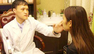 医师面诊1