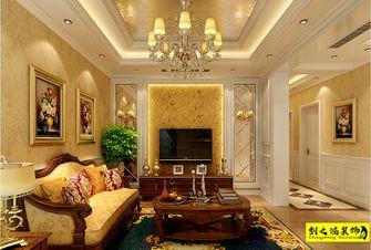 80平米公寓欧式风格客厅装修效果图