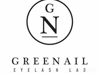 Greenail Eyelash LAB(静安嘉里中心店)