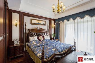 120平米三室两厅欧式风格卧室效果图