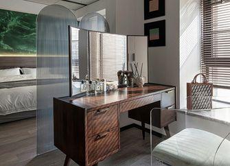 110平米三室三厅现代简约风格书房装修案例