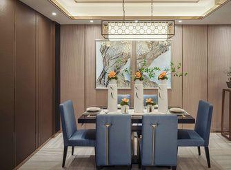 100平米三室两厅新古典风格餐厅图片大全