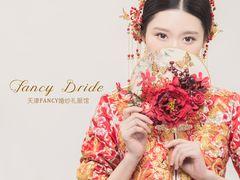 FANCY-婚纱礼服馆