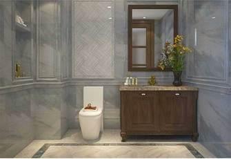 140平米三室两厅新古典风格卫生间效果图
