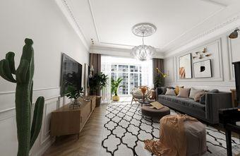 130平米复式法式风格客厅设计图