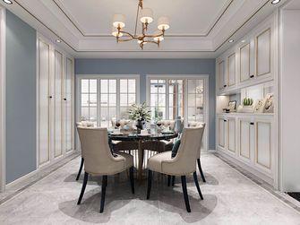 140平米四室两厅美式风格餐厅设计图
