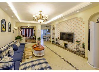 140平米四室一厅田园风格客厅装修图片大全