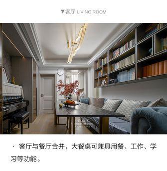 60平米公寓现代简约风格客厅装修图片大全