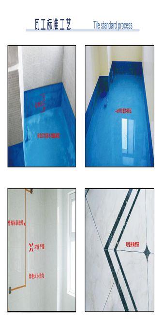 富裕型140平米四其他风格卫生间图片