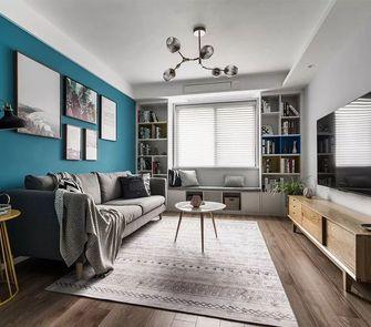经济型100平米三室一厅混搭风格客厅效果图