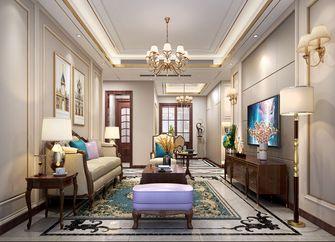 130平米三室一厅中式风格客厅图片