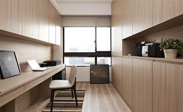 140平米四室两厅现代简约风格书房图片大全