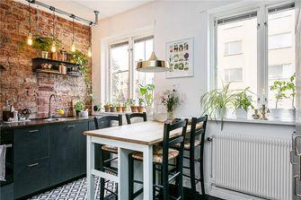 70平米其他风格厨房装修案例