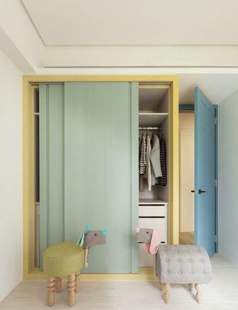 110平米四室两厅现代简约风格衣帽间设计图