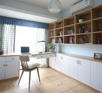 70平米一室两厅田园风格书房效果图