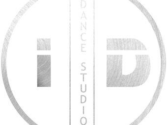 海南ID街舞舞蹈培训中心(国贸旗舰店)