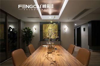 140平米四室三厅现代简约风格餐厅图