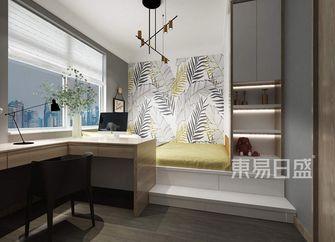 130平米四室两厅北欧风格书房设计图