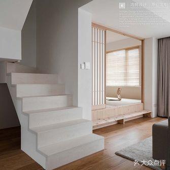 15-20万140平米复式日式风格楼梯间图片大全