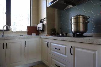 120平米三田园风格厨房图