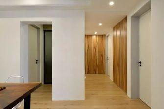 130平米三室一厅现代简约风格玄关图片大全