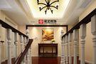 20万以上140平米四室两厅新古典风格楼梯图片