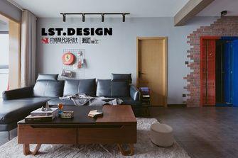 100平米三室两厅其他风格客厅装修图片大全