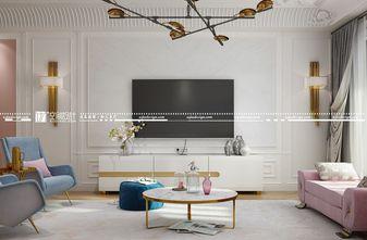 100平米三室一厅欧式风格客厅效果图