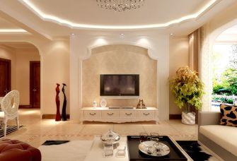 110平米欧式风格客厅效果图