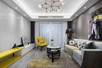 80平米三室两厅现代简约风格客厅图