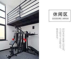 140平米三室一厅北欧风格健身室装修图片大全