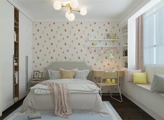 140平米三室两厅中式风格儿童房装修效果图