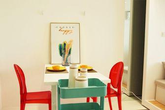 80平米现代简约风格餐厅装修案例