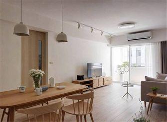 110平米公寓日式风格客厅图