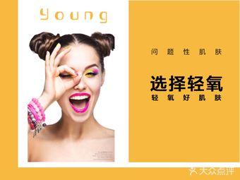 轻氧young皮肤管理中心(IFS店)