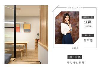 5-10万50平米公寓日式风格客厅图