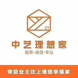 中艺理想家装饰旗舰店评论图片
