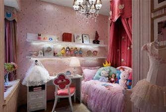 110平米三室两厅混搭风格儿童房图